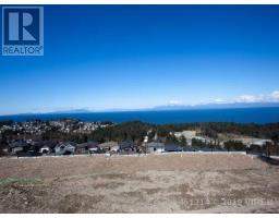 114 ABALONE PLACE, nanaimo, British Columbia