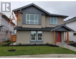 599 LANCE PLACE, nanaimo, British Columbia