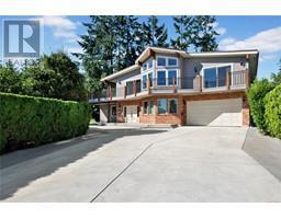 261 Blairgowrie Pl, nanaimo, British Columbia