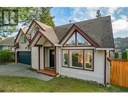 4919 Denford Pl, nanaimo, British Columbia