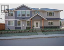3701 Delia Terr, nanaimo, British Columbia