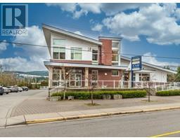 201 1629 Townsite Rd, nanaimo, British Columbia